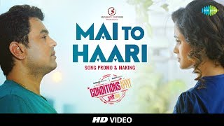 Mai Toh Haari | Conditions Apply | Full Song | Subodh Bhave | Deepti | Farhad | Aanandi | Vishwajeet