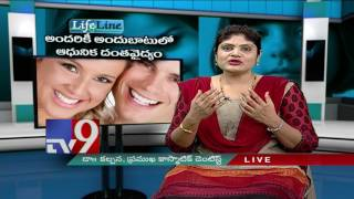Dental problems : Modern, affordable treatment - Lifeline - TV9