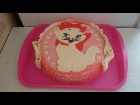 Как сделать красивый торт с мастикой