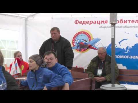 LIVE Race #2 - FAI Sailplane Grand Prix Russia, Usman - day cancelled