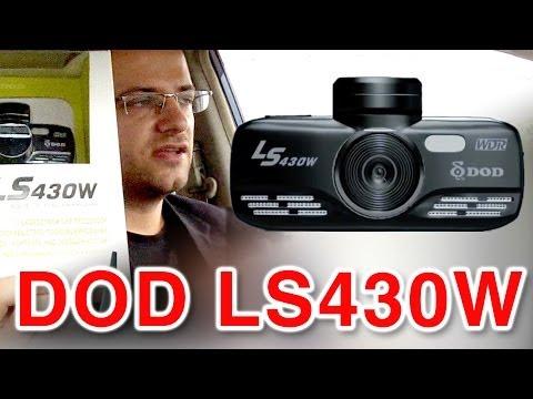 Видеорегистратор DOD LS430W - обзор + тест-драйв (распаковка, тест днем и ночью, GPS-лог)