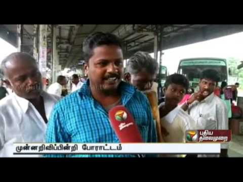 People affects for bus transport workers strike across tamilnadu