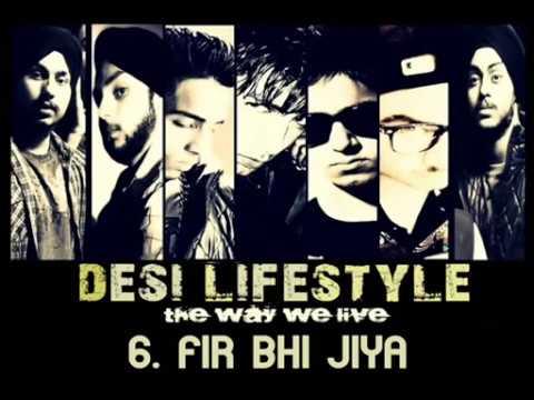 Fir bhi jiya