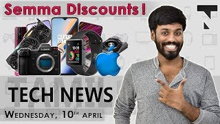 Apple Watch Saves A life, One Plus Special and more - Tech News (தமிழ்)