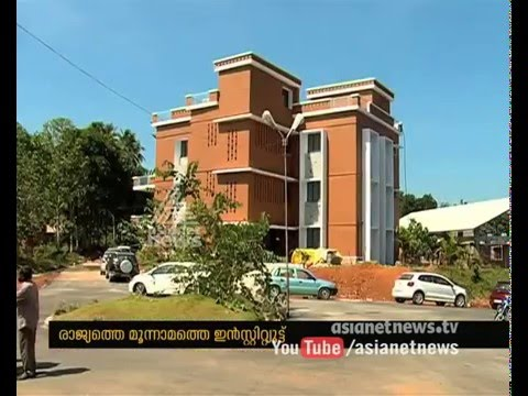 India's Third film institute, KR Narayanan Film Institute to be inaugurated today