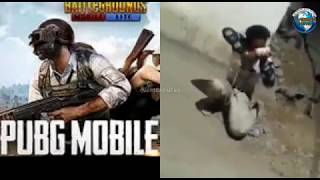 PUBG Addiction: PUBG Mobile Player Loses Mental Balance After Playing Game in Hyd   Overseas News