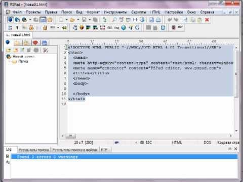 Редактор кода html и css