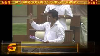 GOA NEWS : 5 ADJOURNMENT, ZERO BUSINESS, DAY-1 ASSEMBLY SESSION GOA
