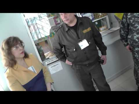 Почта России жжет напалмом и не отдает международное отправление
