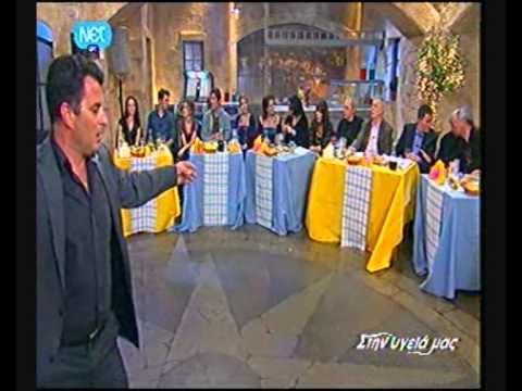 Μανώλης Δημητριανάκης - πέντε Έλληνες στον άδη