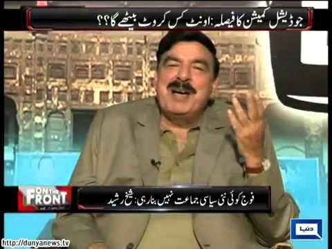 Bilawal Bhutto Shameful videos will be leaked soon says Sheikh Rasheed