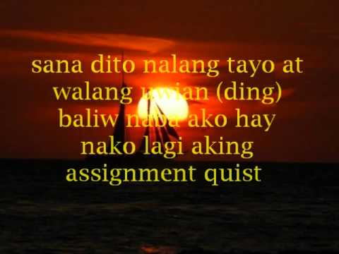 Classmate - Hambog (official Lyrics Video) [sagpro Krew] With Lyrics Dancris video