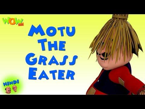 Motu The Grass Eater- Motu Patlu in Hindi - 3D Animation Cartoon for Kids -As on Nickelodeon thumbnail