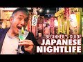 Japanese Nightlife Etiquette | Beginner's Guide