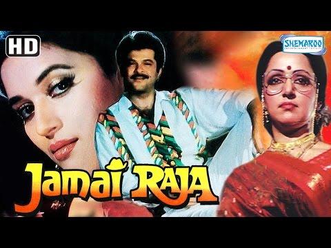 Jamai Raja {HD} - Anil Kapoor - Madhuri Dixit - Hema Malini - Satish Kaushik - Hindi Full Movie