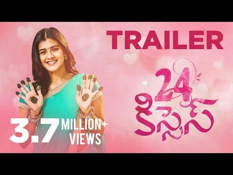 #24Kisses Release Trailer | Adith Arun, Hebah Patel | AyodhyaKumar Krishnamsetty