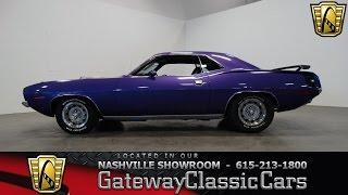 1970 Plymouth HEMI Cuda- Gateway Classic Cars of Nashville #267