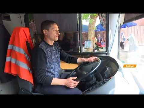 15 тыс. грн зарплаты мало: почему в Украине дорожает проезд в транспорте
