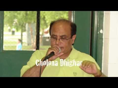 Cholona Dhighar-my Tribute To Pintu Da video