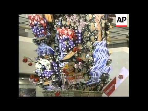 JAPAN: WORLD'S FINANCE MINISTERS GATHER FOR G7 SUMMIT