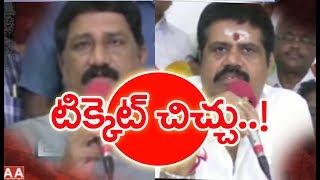 Political War Between Ganta Srinivas and Avanthi Srinivas   BACKDOOR Politics
