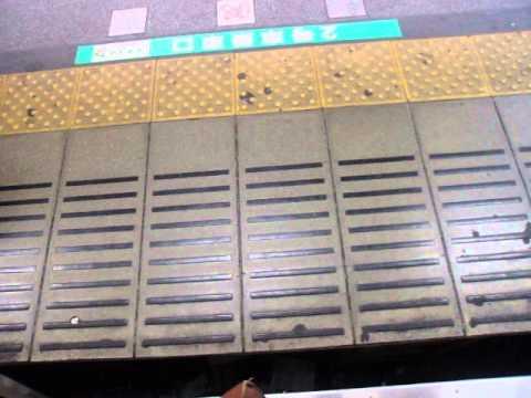 GEDC0019 2015.05.14 nikkei news paper in minani-urawa     AFNradioなど