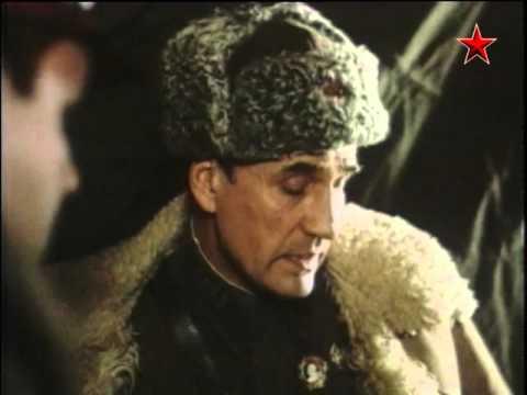 Отряд специального назначения (5 серия) (1987) фильм смотреть онлайн
