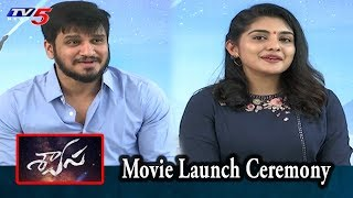 Swasa Telugu Movie Launch | Nikhil | Nivetha Thomas | Tollywood Updates