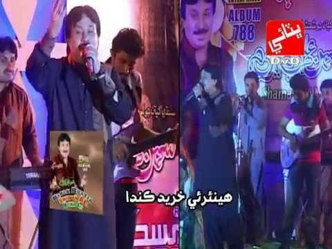 Shaman Ali Mirali New Album 788 Karo Sago Promo 2014 video