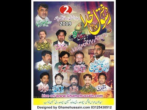 Live Majlis 2 jamadiusani 2019 Jaffrabad Chakwal