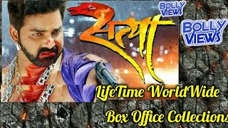 SATYA 2017 Bhojpuri Movie LifeTime WorldWide Box Office Collections Verdict Hit Or Flop