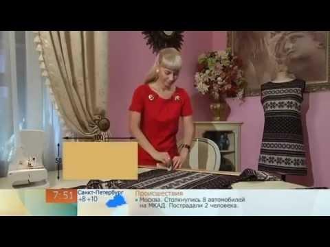 Ольга Никишичева. Сшить сарафан на зиму за 1 час