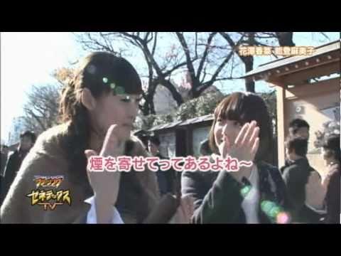 ゼネティックスTV 第4回