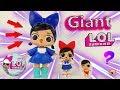 ЛОЛ сюрпризы ГИГАНТЫ куклы подделки светятся! Giant FAKE Big Lol Surprise Dolls