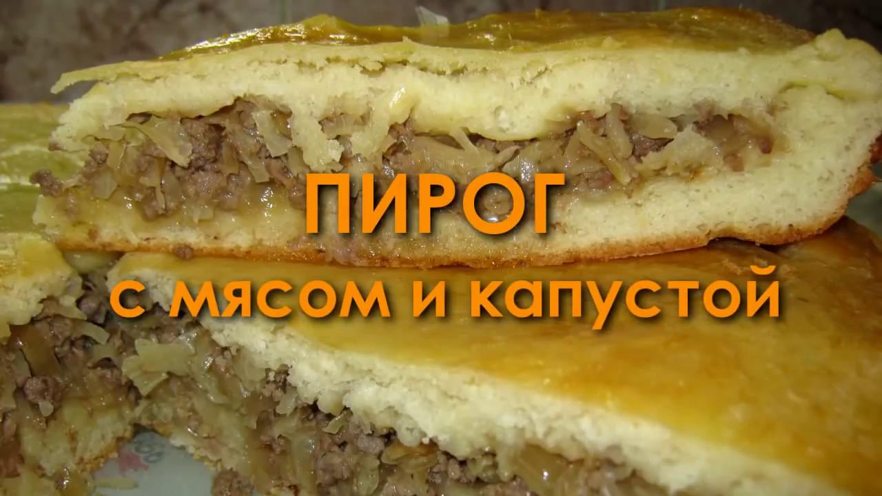 Быстрый пирог с капустой и мясом на кефире и майонезе рецепт