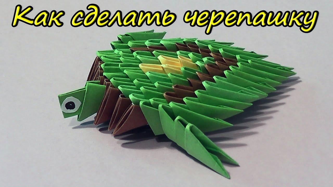Дракоша модульными оригами инструкция