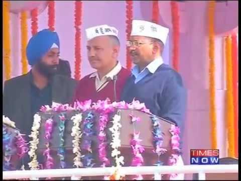 WATCH: Kejriwal's Full speech After Taking Oath As Delhi CM