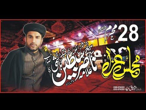 Allama Nasir Sibtain Hashmi I 28 Muharram 2018 I Imam Bargah Kashana Shabir Lal kurti Multan Cantt