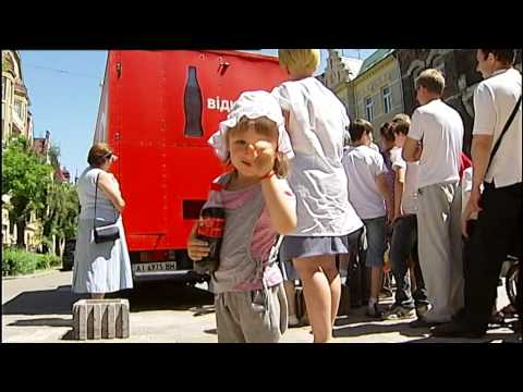 Coca-Cola Happiness Truck Ukraine