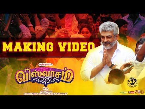 Viswasam - Making Video    Ajith Kumar, Nayanthara   Siva   D.Imman   Sathya Jyothi Films thumbnail