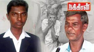 My Son Is Innocent ! Ramkumar's Father latest Interview (Swathi murder case)