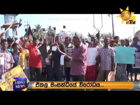 protest blocks jaela|eng