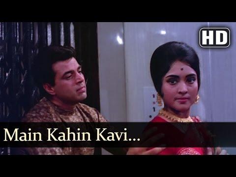 Main Kahi Kavi - Dharmendra - Vaijayantimala - Pyar Hi Pyar -...