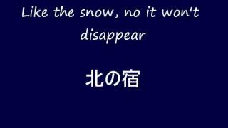Kita No Yado Kara 北の宿から English Version Cry From The North 英訳
