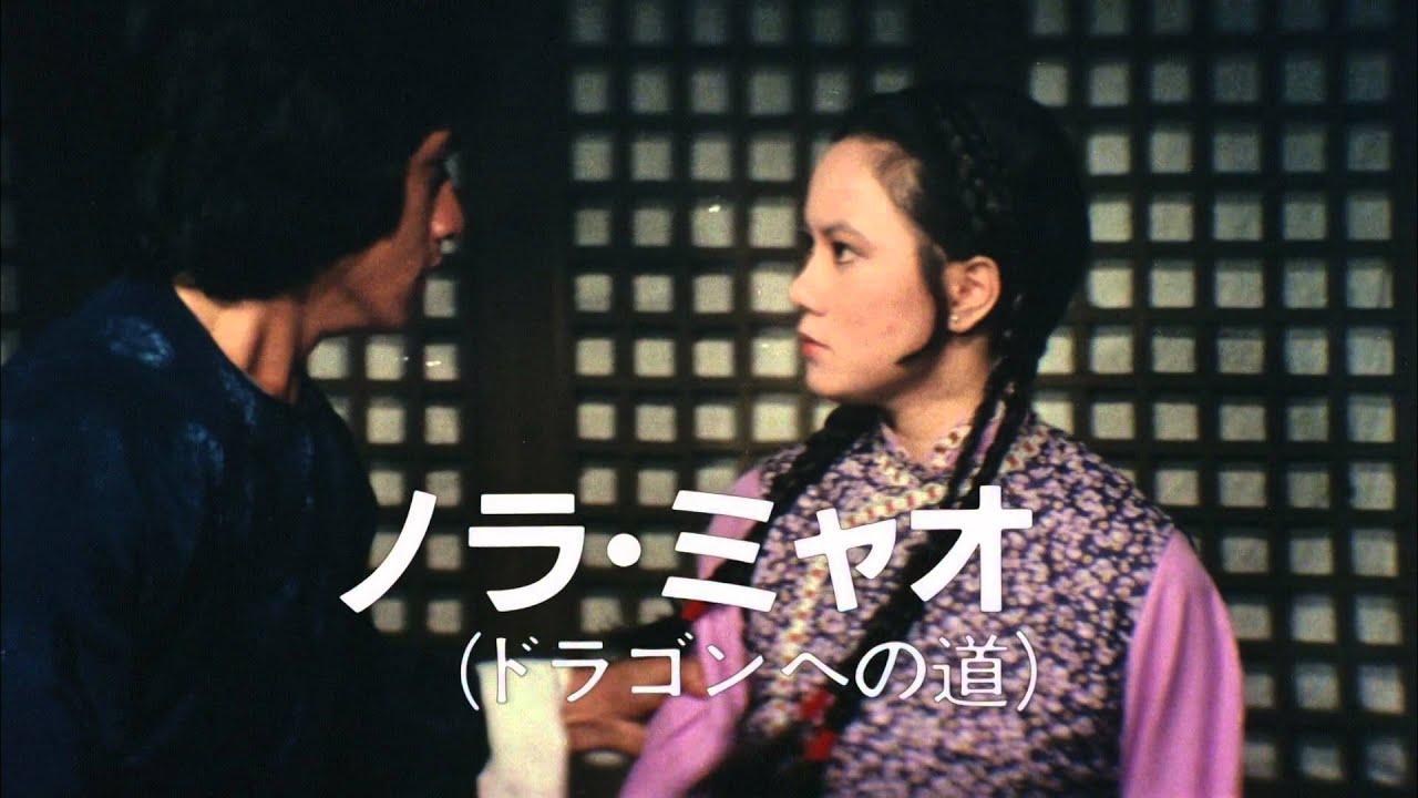 El fotografo pelicula japonesa trailer 87