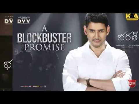 Bharat Ane Nenu Full Movie Review In Hindi