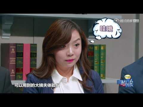 [脑男花絮]蒋欣经常被朋友圈催婚,张大大要给她推销这个。
