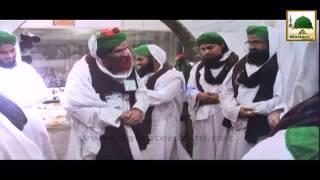download lagu Jashn E Wiladat Ameer E Ahlesunnat   26 gratis