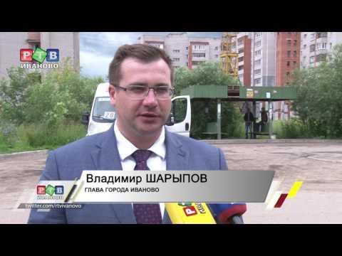 """""""Энергия"""" заявилась на Чемпионат России"""
