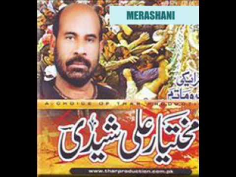 Mukhtar Sheedi2010-11[tu Kaneez Da Puttar Hain Ghazi].wmv video